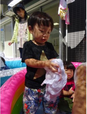 Photo_20190915162001